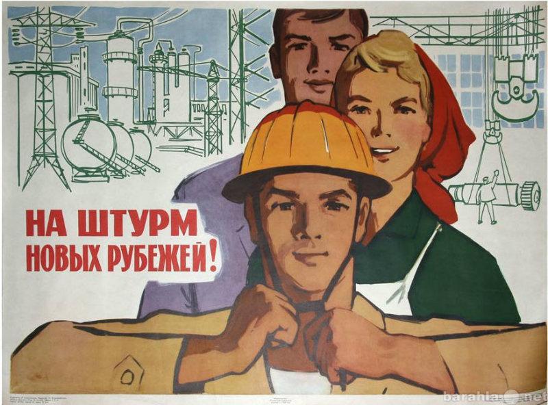 Предложение: Переподготовка Специалист по охране труд