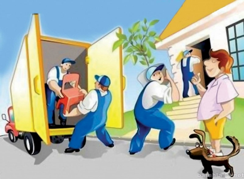 Предложение: Квартирные и офисные переезды нал/безнал