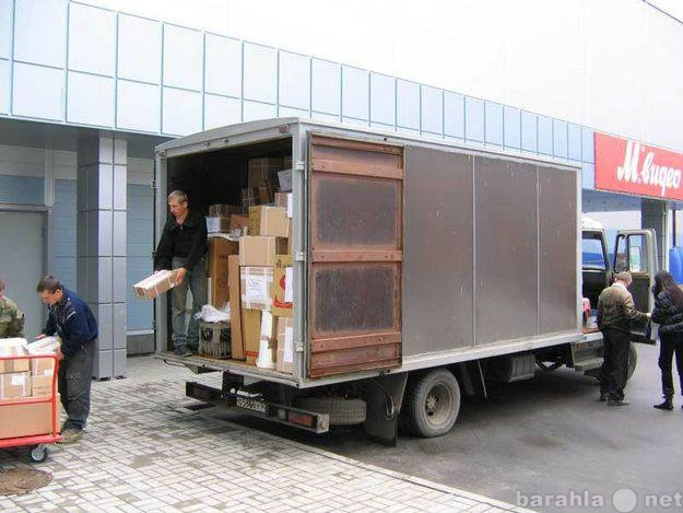 Предложение: ГРУЗОПЕРЕВОЗКИ до 5 тонн