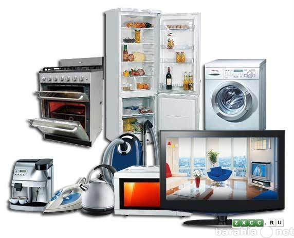 Предложение: Ремонт холодильников,стиральных машин