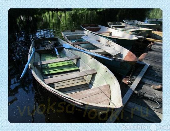 Предложение: Прокат лодок на Вуоксе