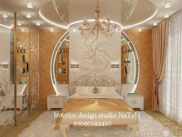 Предложение: Дизайн интерьера в Челябинске