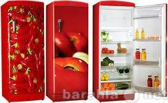 Предложение: Ремонт холодильников,холодильного оборуд