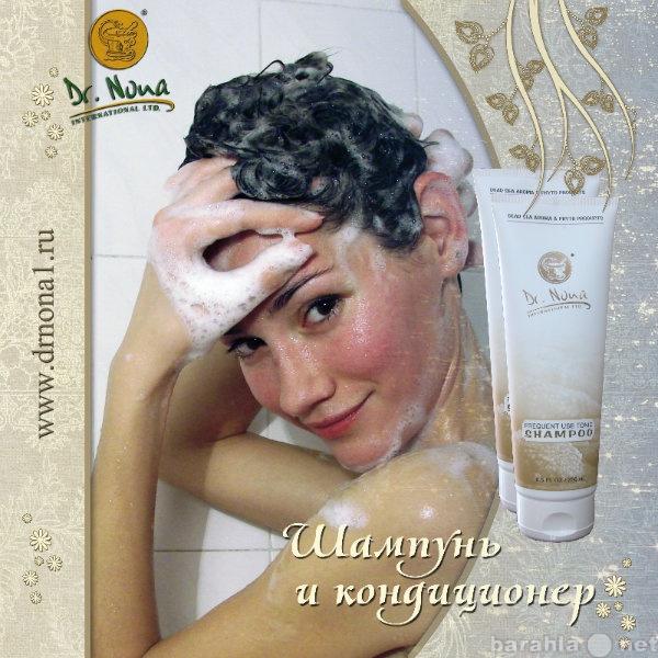 Предложение: Косметика для волос-шампунь, кондиционер