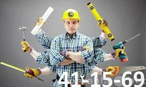 Предложение: Домашний мастер - «Муж на час»