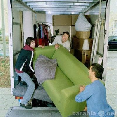 Предложение: Квартирный переезд