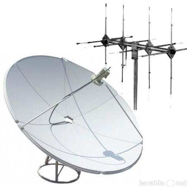 Предложение: Установка ТВ антенн