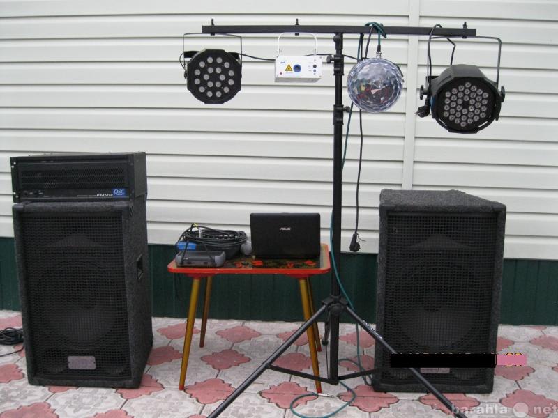 Предложение: Профессиональная музыкальная аппаратура.