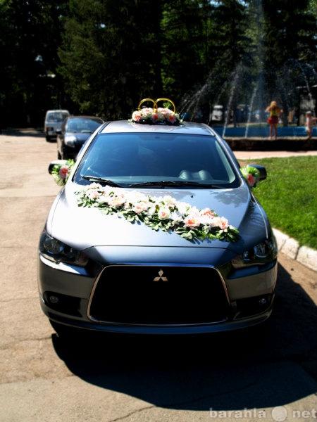 Предложение: Прокат украшений для автомобиля