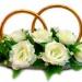 """Предложение: Свадебные кольца на машину """"Белые р"""