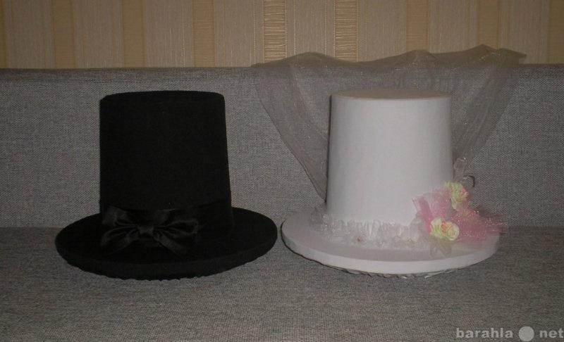 Предложение: Свадебных шляпки (цилиндры) на машину