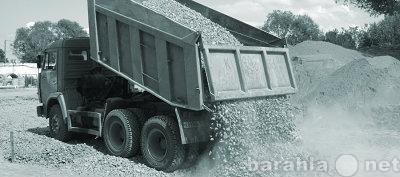 Предложение: Доставка песка, щебня, гравия