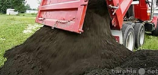 Предложение: Доставка чернозема самосвалом 3 тонны.