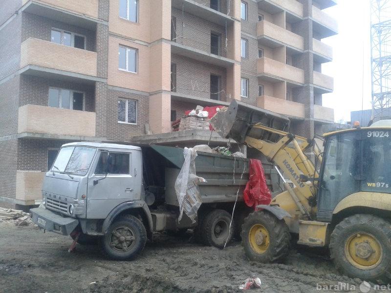 Предложение: Снос-Демонтаж Домов. Вывоз мусор