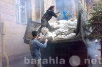 Предложение: Вывоз и утилизация строительного мусора