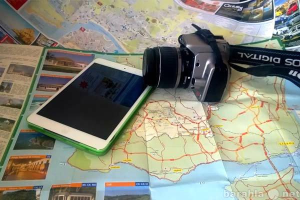 Предложение: Путешествуйте без проблем со связью