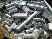 Спрос: Прием лома алюминия