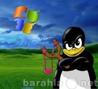 Предложение: Ремонт установка windows Linux