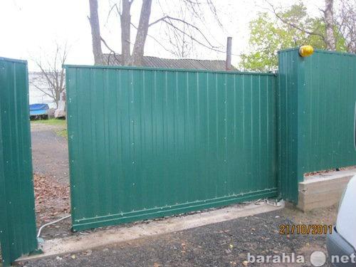 Предложение: Откатные ворота 3,5*1,7 м с профлистом