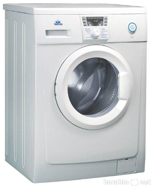 Предложение: INDESIT(индезит) Ремонт стиральных машин