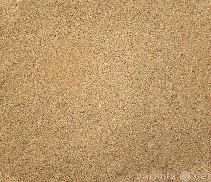 Предложение: Доставка песка