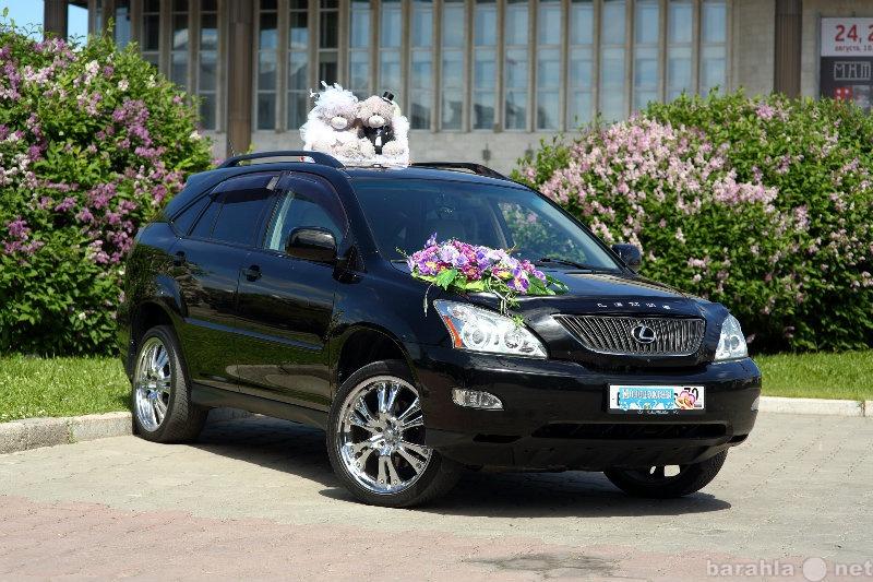 Предложение: Машина на свадьбу в кортеж. Украшения.