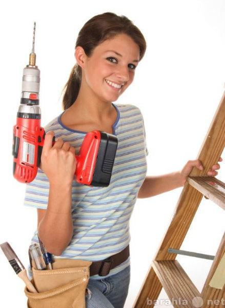 Предложение: Мастер по сборке мебели 8-928-661-3223.