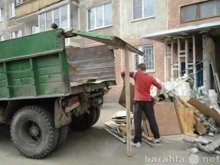 Предложение: Вывоз строй мусора, старой мебели, хлама