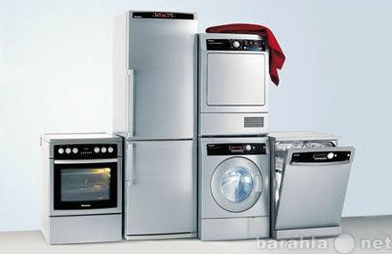 Предложение: Ремонт стиральных машин, водонагревателе