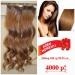 Предложение: Натуральные волосы на заколках