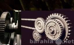 Предложение: Шестерни изготовление. Металлообработка.