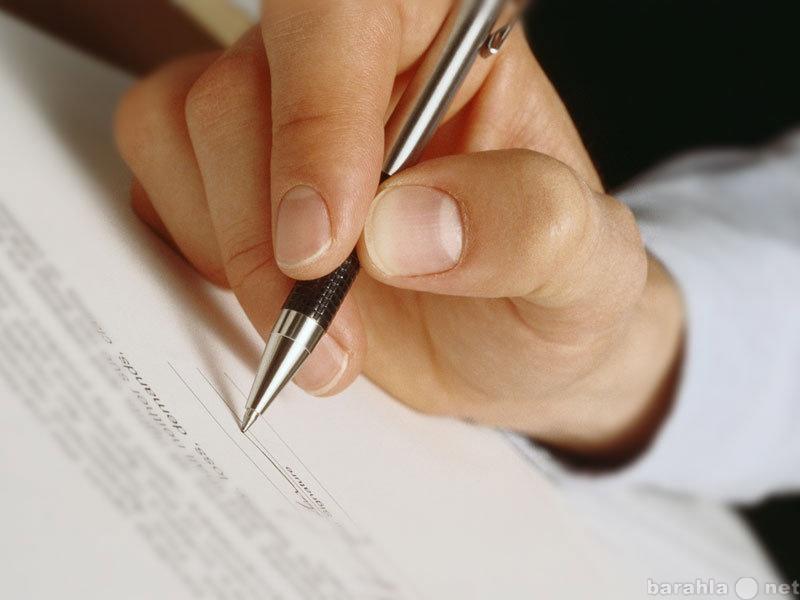 Предложение: Напишу Диплом, курсовую, реферат