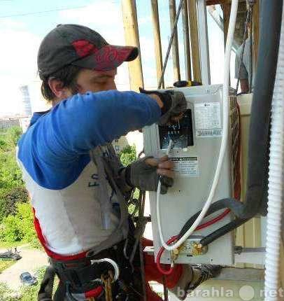 Предложение: Установка кондиционера / сплит - системы