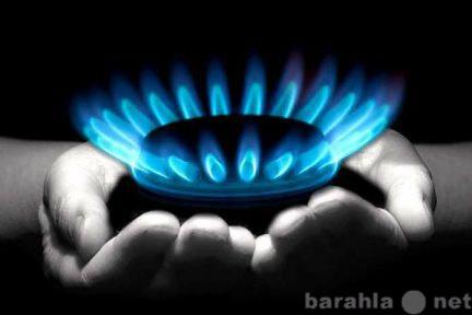 Предложение: мастер по ремонту оборудования (газовое)