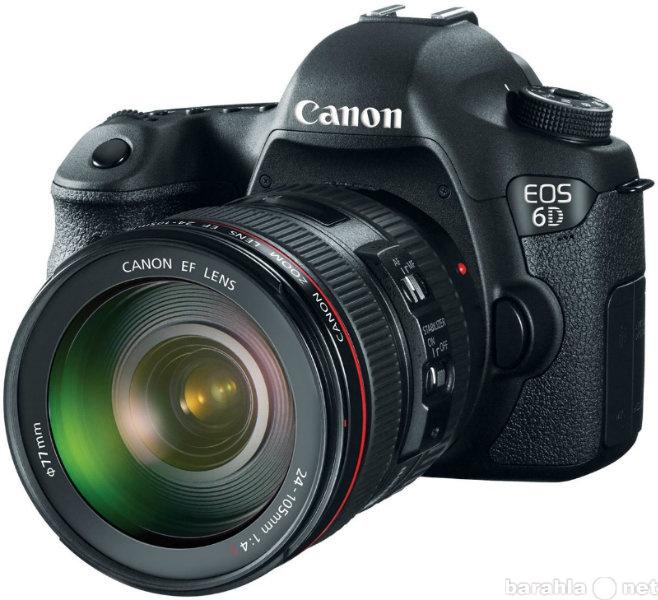 Предложение: Прокат фотооборудования, фотоаксессуаров
