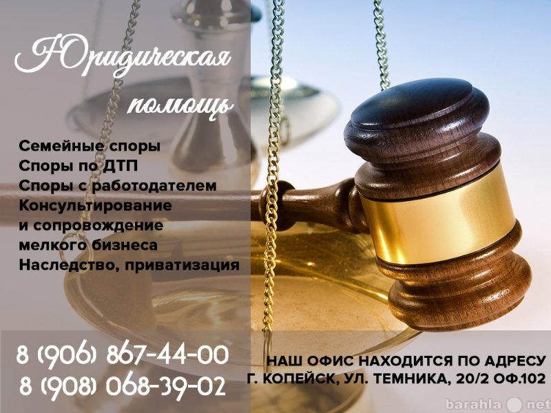 Бесплатные онлайн консультации юриста по жилищным вопросам