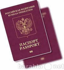 Где и как сделать загранпаспорт в Костроме? - Документы 63