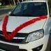 Предложение: Красная лента на машину прокат