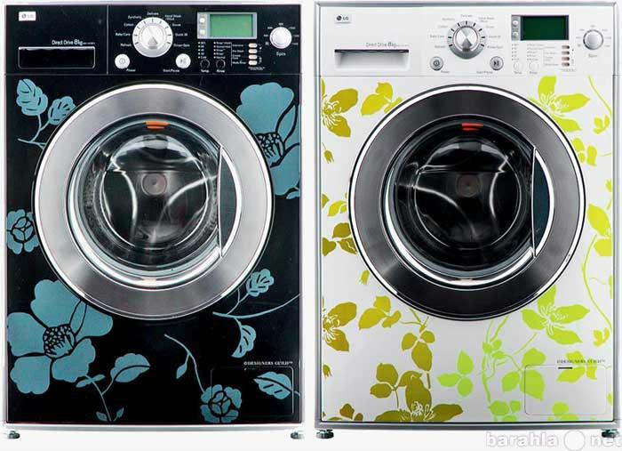 Предложение: Ремонт стиральных машин и варочных панел
