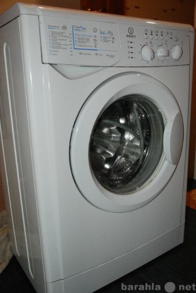 Предложение: Вывоз стиральных машин.