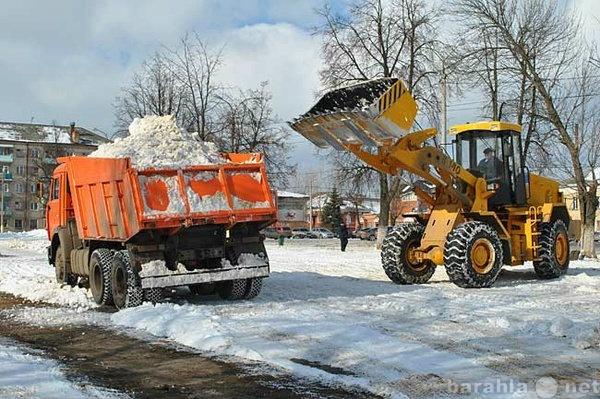 Предложение: Чистка,уборка дорог,территорий от снега
