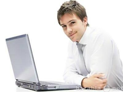 Предложение: IT-аутсорсинг, абонентское обслуживание
