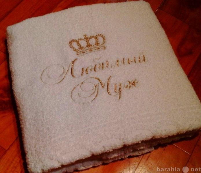 Машинная вышивка в оренбурге