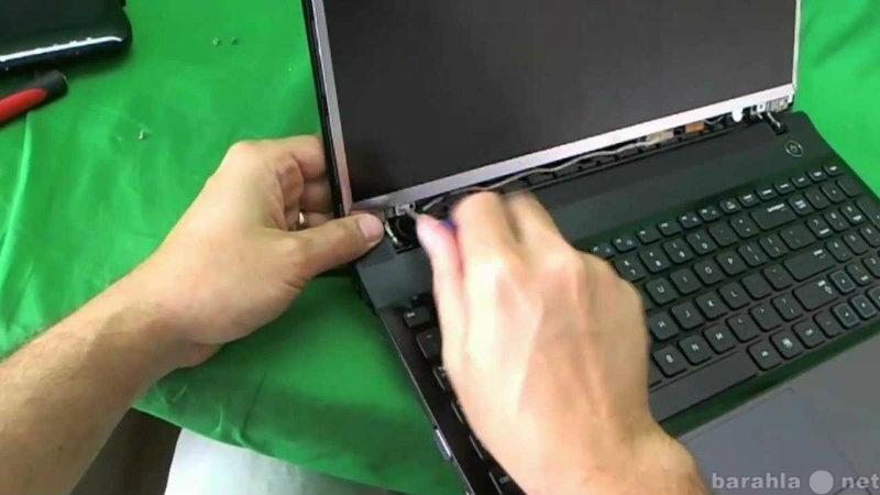 Предложение: Ремонт ноутбука, компьютера без переплат