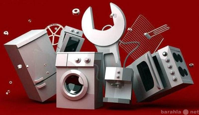 Предложение: Установка бытовой техники в Самаре
