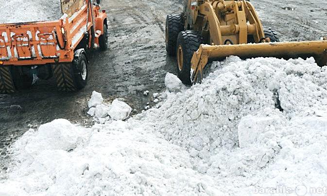 Предложение: Вывоз и уборка снега 130м3.