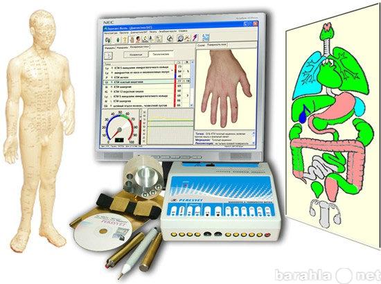 Предложение: Медицина метод Фолля курсы в Пересвет