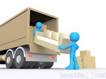 Предложение: Переезды,Грузчики,Сборка мебели.