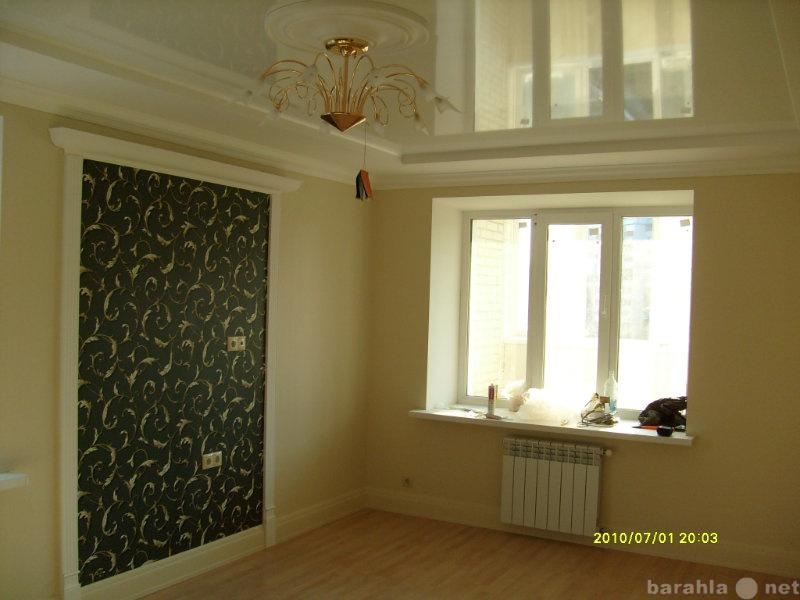 Предложение: Шпаклевка стен, поклейка обоев,покраска
