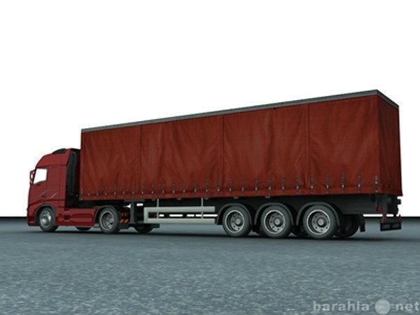 Предложение: Тенты для грузовых автомобилей